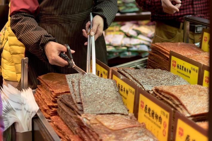 Macau Beef Pork Jerky