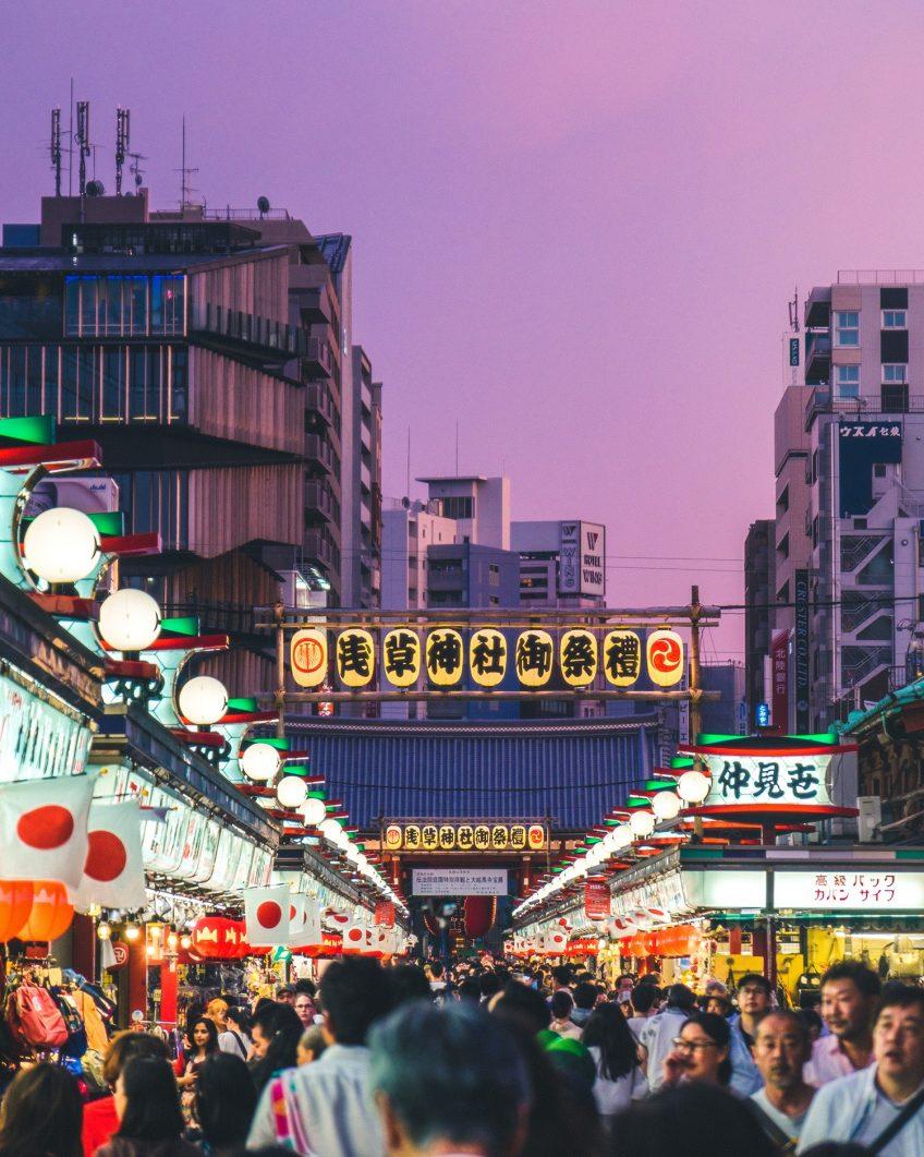 Asakusa Night - Tokyo, Japan