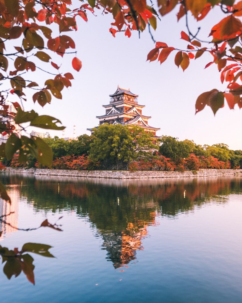 Hiroshima Castle Autumn - Hiroshima, Japan